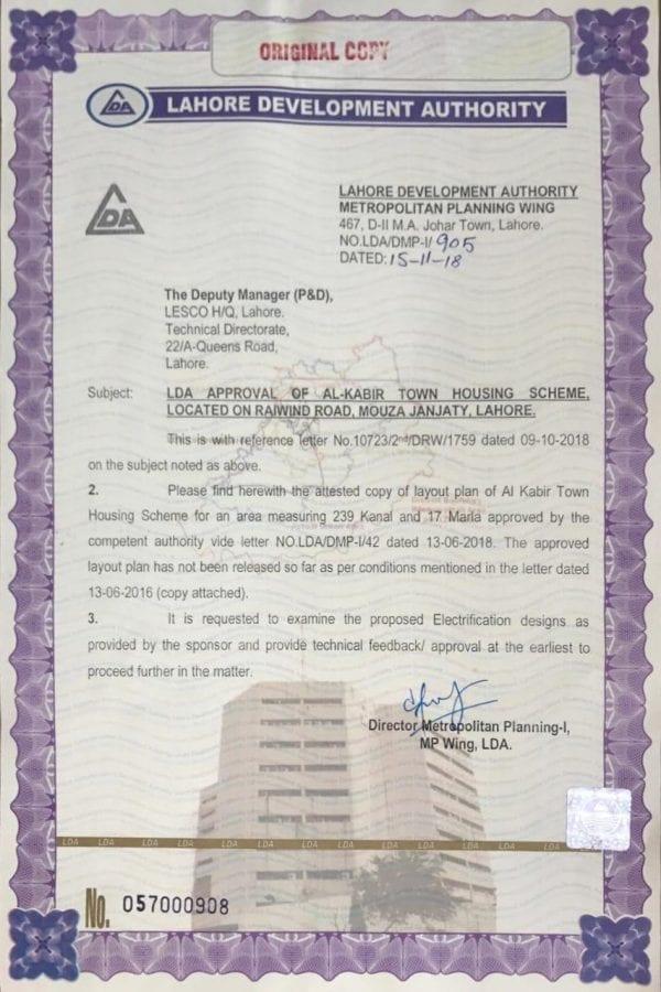 Al Kabir Town Phase 2 LESCO Approval