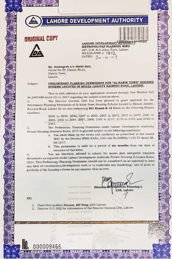 Al Kabir Town Phase 2 Lahore LDA Approved