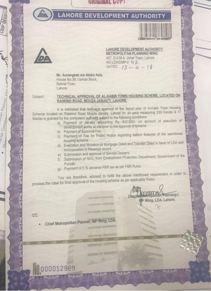 Technical Approval Al Kabir Town Phase 2 Lahore