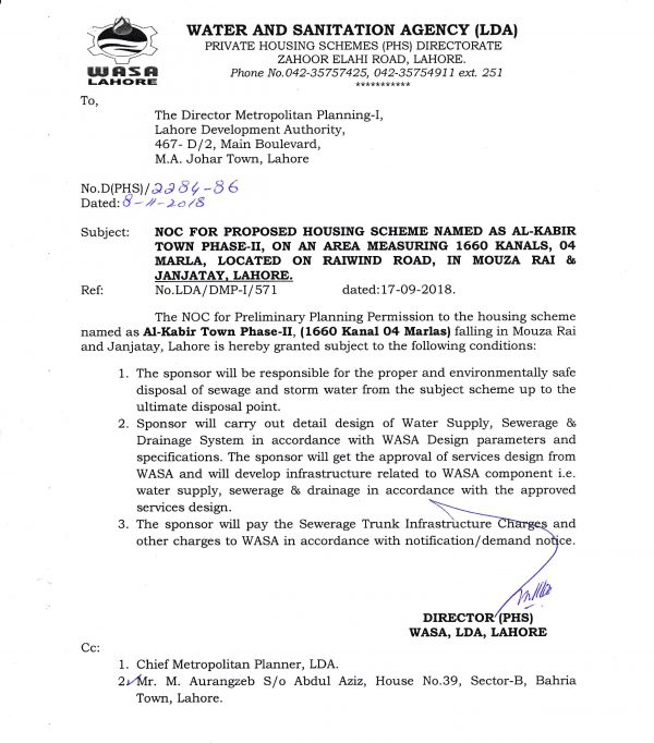 Wasa Approval for Al kabir town Lahore Phase 2