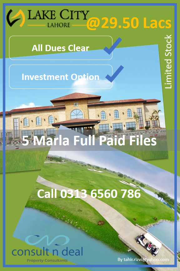 5 marla full paid file