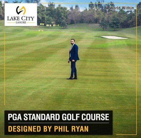 Lake City Lahore PGA Standard Golf Club