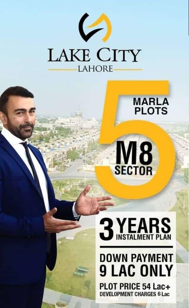 M8 Plot 5 marla Shaan Lake City Lahore_1
